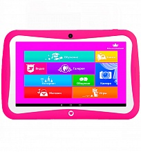 Turbopad TurboKids Princess New 2018